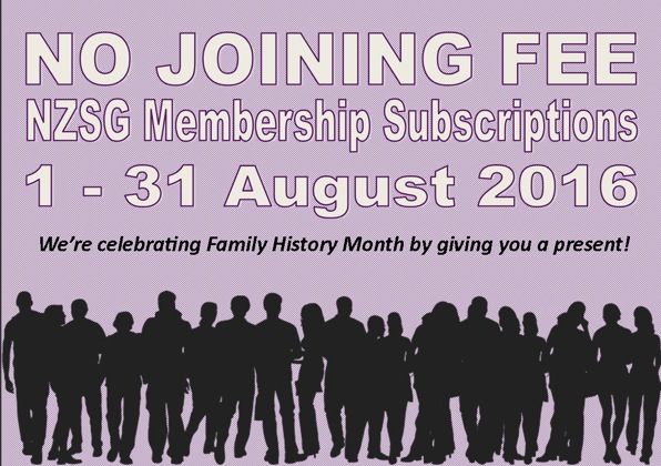 No Joining Fee 2016